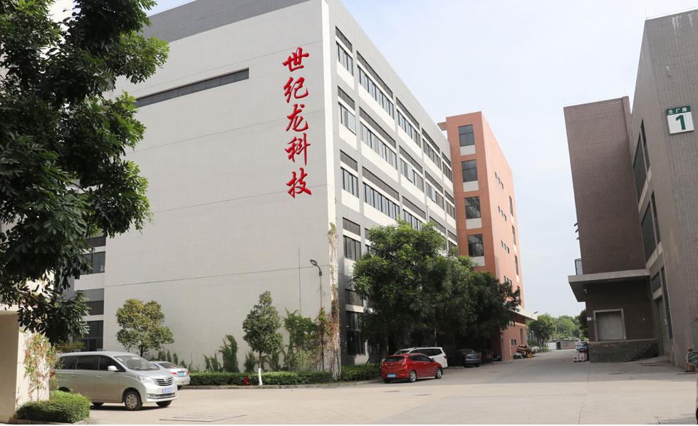世纪龙科技工厂大楼